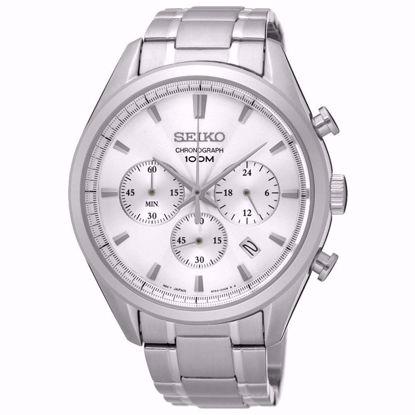 خرید آنلاین ساعت اورجینال سیکو SSB221P1