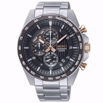 خرید آنلاین ساعت اورجینال سیکو SSB323P1