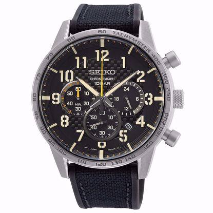 خرید آنلاین ساعت اورجینال سیکو SSB367P1