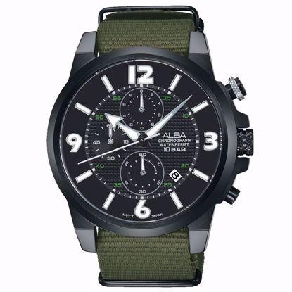 خرید آنلاین ساعت مردانه آلبا AM3369X1