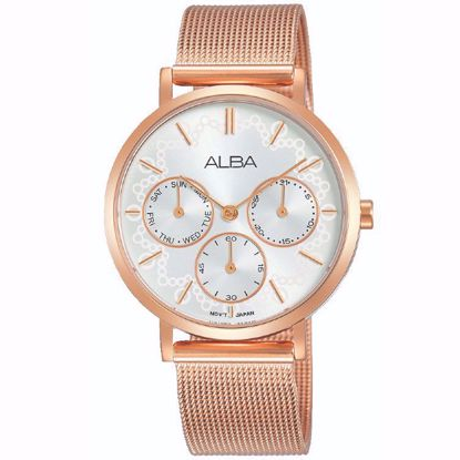 خرید آنلاین ساعت زنانه آلبا AP6594X1