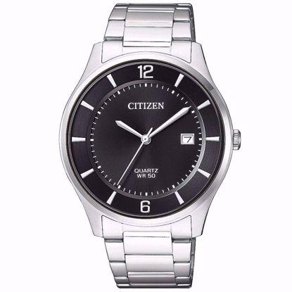 خرید اینترنتی ساعت اورجینال سیتی زن BD0041-89E