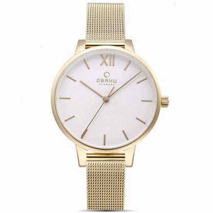 خرید آنلاین ساعت دخترانه اباکو V209LXGIMG