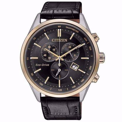 خرید اینترنتی ساعت اورجینال سیتی زن AT2144-11E