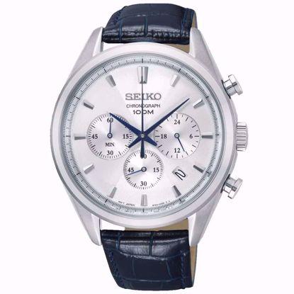 خرید آنلاین ساعت اورجینال سیکو SSB296P1