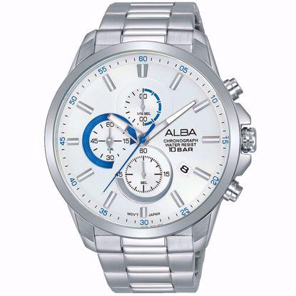 خرید آنلاین ساعت مردانه آلبا AM3655X1