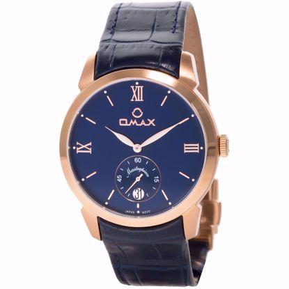 خرید آنلاین ساعت مردانه اوماکس MG05R44I