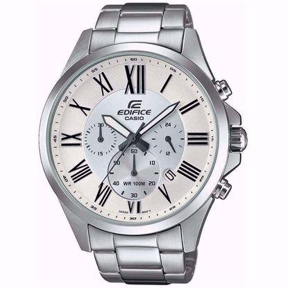 خرید اینترنتی ساعت اورجینال کاسیو EFV-500D-7AVUDF
