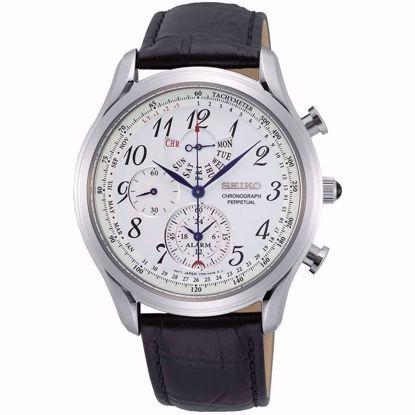 خرید ساعت مچی اورجینال سیکو SPC253P1