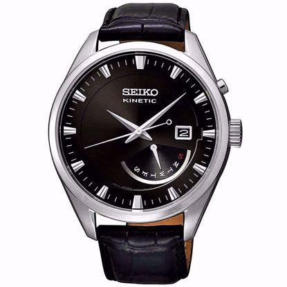 خرید آنلاین ساعت اورجینال سیکو SRN045P2
