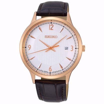 خرید آنلاین ساعت اورجینال سیکو SGEH88P1