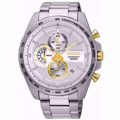 خرید آنلاین ساعت مردانه و اورجینال سیکو SSB285P1