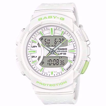 خرید اینترنتی ساعت کاسیو BGA-240-7A2DR
