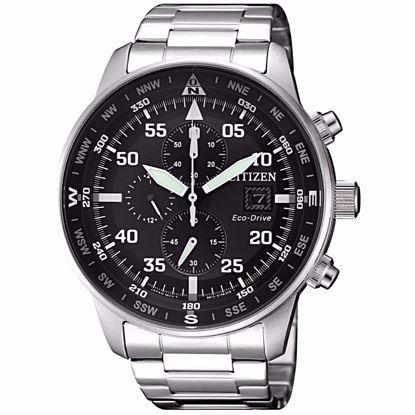خرید آنلاین ساعت اورجینال سیتیزن CA0690-88E