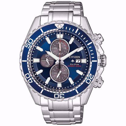خرید آنلاین ساعت اورجینال سیتیزن CA0710-82L