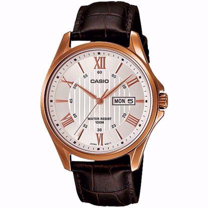 خرید غیرحضوری ساعت اورجینال کاسیو MTP-1384L-7AVDF