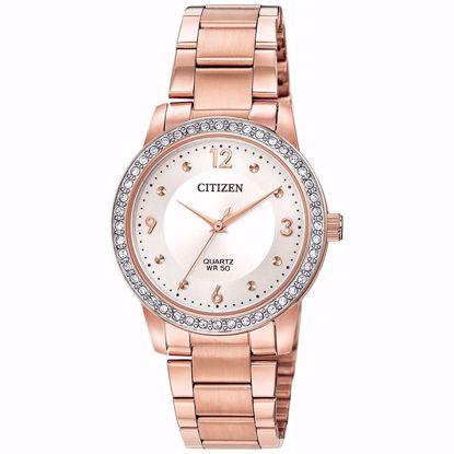 خرید اینترنتی ساعت اورجینال سیتی زن EL3093-83A