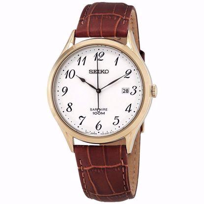 خرید آنلاین ساعت اورجینال سیکو SGEH78P1