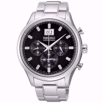 خرید آنلاین ساعت اورجینال سیکو SPC083P1