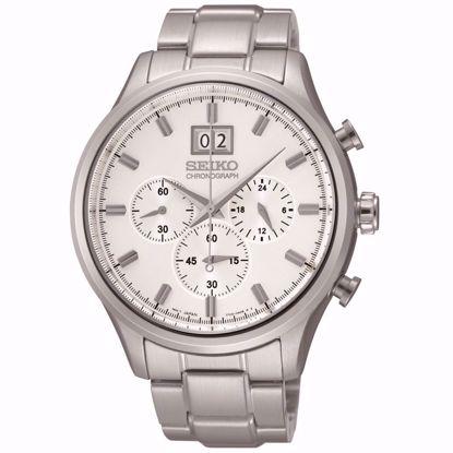 خرید آنلاین ساعت اورجینال سیکو SPC079P1