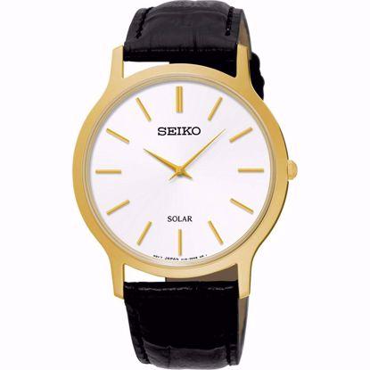 خرید آنلاین ساعت اورجینال سیکو SUP872P1