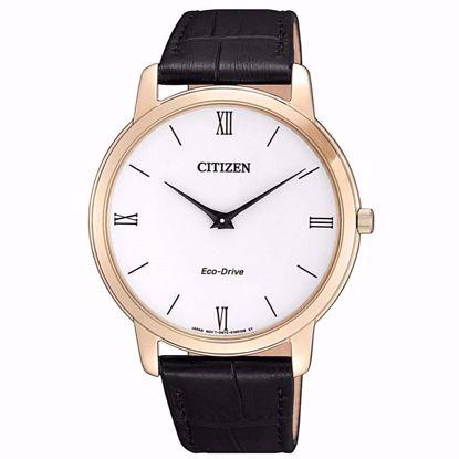 خرید اینترنتی ساعت اورجینال سیتیزن AR1133-23A