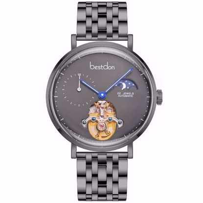 خرید اینترنتی ساعت اورجینال بستدون BD7124YG-B07