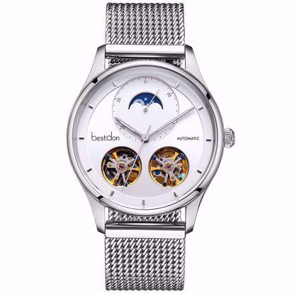 خرید اینترنتی ساعت اورجینال بستدون BD7140G-B01