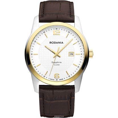 خرید آنلاین ساعت اورجینال رودانیا 2511070