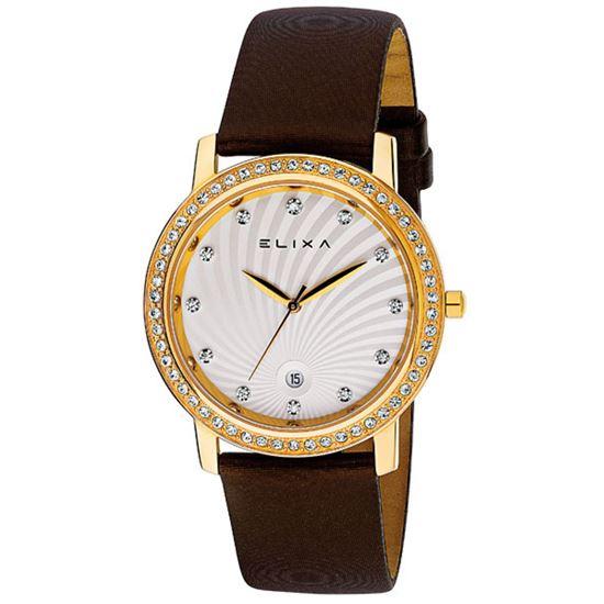 خرید آنلاین ساعت زنانه الیکسا E044-L138