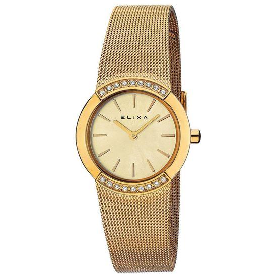 خرید آنلاین ساعت زنانه الیکسا E059-L180