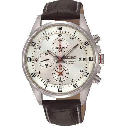 خرید آنلاین ساعت اورجینال سیکو SNDC87P2