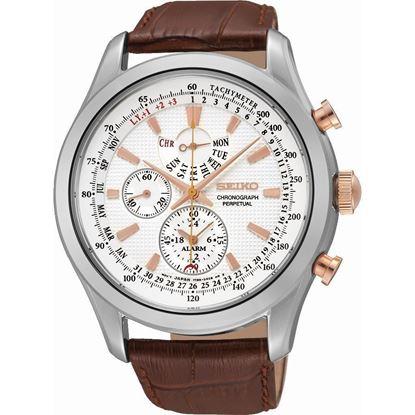 خرید آنلاین ساعت اورجینال سیکو SPC129P1