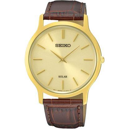 خرید آنلاین ساعت اورجینال سیکو SUP870P1
