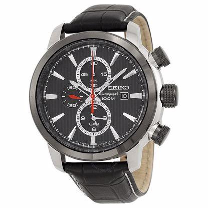 خرید آنلاین ساعت اورجینال سیکو SNAF47P2