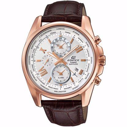 خرید آنلاین ساعت اورجینال کاسیو EFB-301JL-7ADR