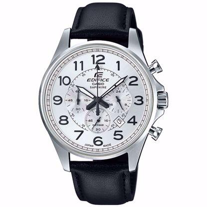 خرید آنلاین ساعت اورجینال کاسیو EFB-508JL-7ADR