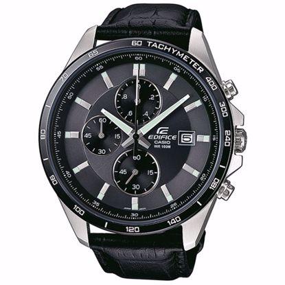 خرید آنلاین ساعت اورجینال کاسیو EFR-512L-8AVDF