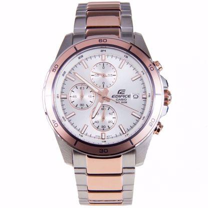 خرید اینترنتی ساعت اورجینال کاسیو EFR-526SG-7A5VUDF