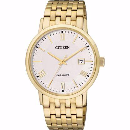 خرید آنلاین ساعت اورجینال سیتی زن BM6772-56A
