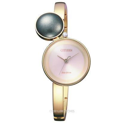 خرید آنلاین ساعت اورجینال سیتی زن EW5493-51W