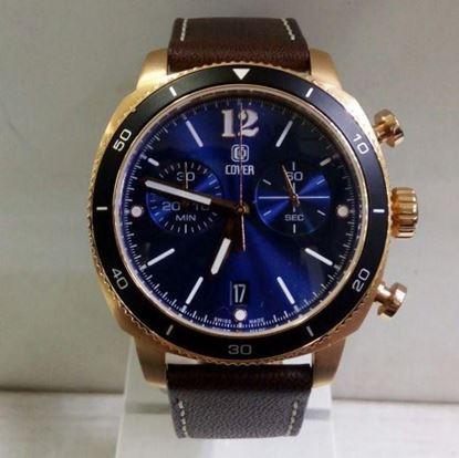 خرید آنلاین ساعت اورجینال CO47.04
