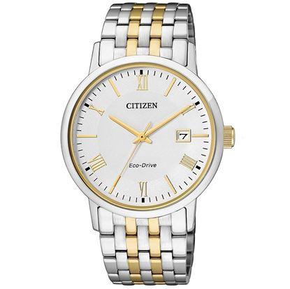 خرید اینترنتی ساعت اورجینال سیتی زن BM6774-51A