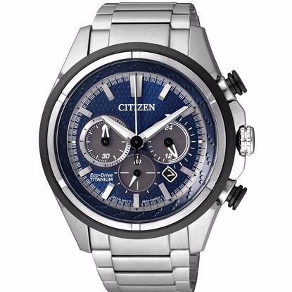 خرید اینترنتی ساعت اورجینال سیتی زن CA4241-55L