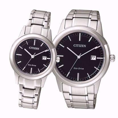 خرید اینترنتی ساعت اورجینال سیتی زن AW1231-58E و FE1081-59E