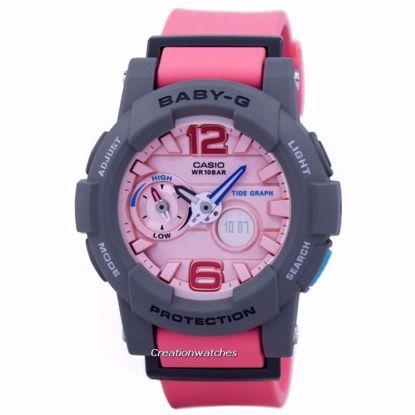 خرید اینترنتی ساعت اورجینال کاسیو BGA-180-4B2