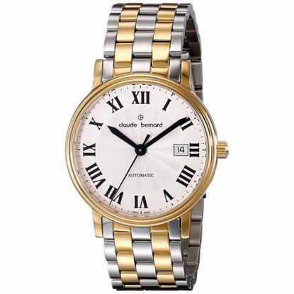 خرید آنلاین ساعت مردانه کلودبرنارد C 80085-357J-AR