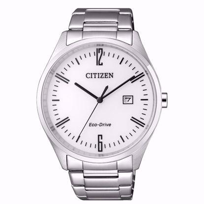 خرید اینترنتی ساعت اورجینال سیتی زن BM7350-86A