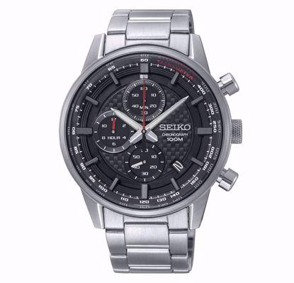 خرید آنلاین ساعت اورجینال سیکو SSB313P1