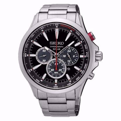 خرید آنلاین ساعت اورجینال سیکو SSC493P1